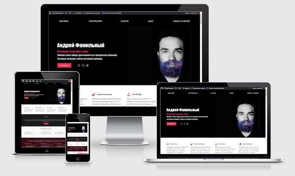 Сайт web-дизайнера